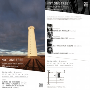 140818_NOT ONE TREE